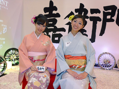 松本莉子+古川絵里