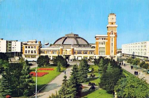 Halele Centrale - 1975