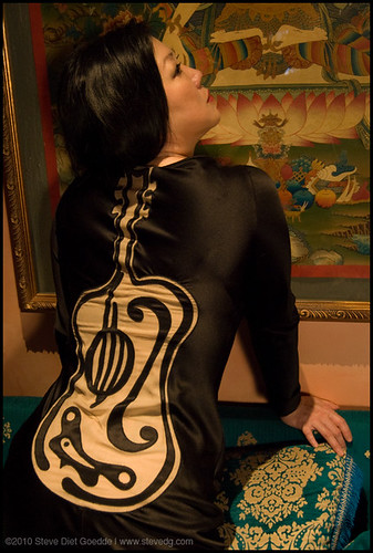 My Guitar Dress