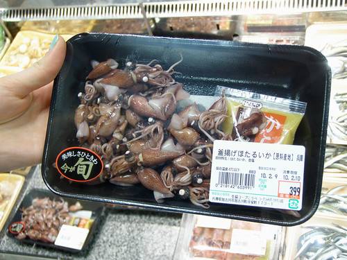 weird_grocery_octopus