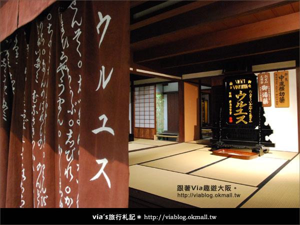 【via關西冬遊記】大阪生活今昔館(又名:大阪市立人居博物館)12