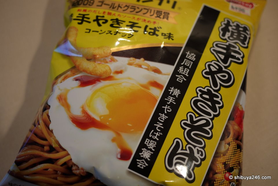 As well as for their kamakura snow huts, Yokote is also famous for its special style of yakisoba. I can't find my photo I took when I ate yokote yakisoba for dinner, but here is a pack of corn snacks I bought in yokote yakisoba style.