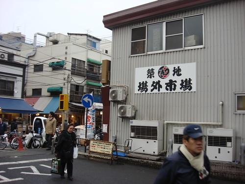 2010-02-16 東京之旅第二天 007