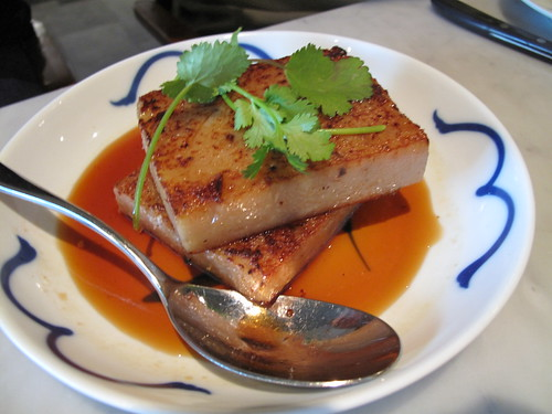 Daikon Rice Cake at Out the Door