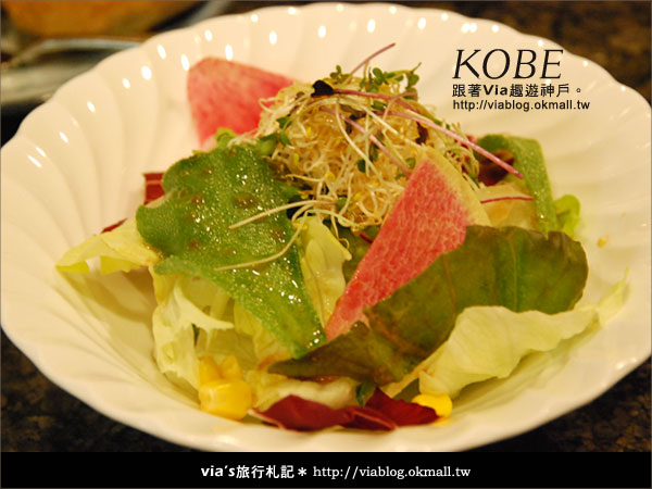 【via關西冬遊記】美味的神戶牛~Mouriyaモーリヤ神戶牛排14
