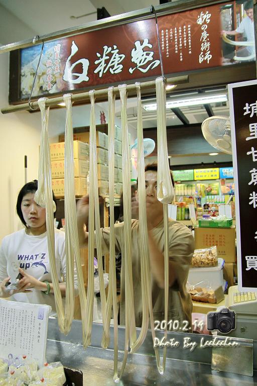 糖蔥|埔里酒廠|台灣傳統技藝