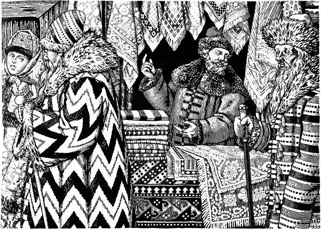 Удалой Калашников - 6