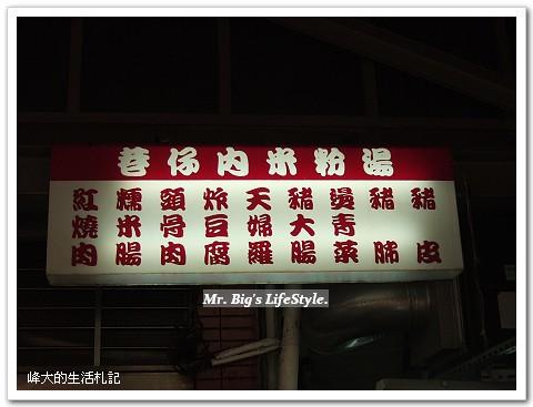 DSCF3914_nEO_IMG