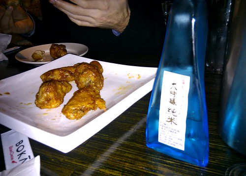 NYC_Boka_Korean Fried Chicken