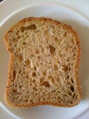 adventures of a gluten free globetrekker GF Bread Part 1: Genius Bread Gluten Free Products