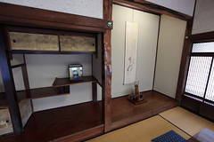 Japanese traditional style shop / ()() (TANAKA Juuyoh ()) Tags: old house home shop architecture japanese design high ancient interior traditional style hires resolution  5d hi residence peninsula res  izu markii kakejiku    tokonoma              canonef14mmf28liiusm
