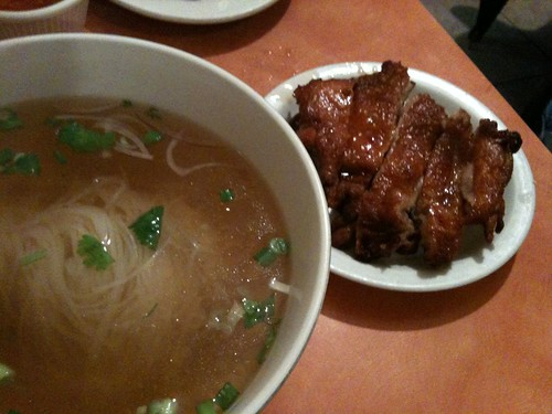 Five Spice Chicken Pho @ Pho Phu Quoc