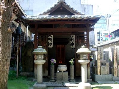 かしく寺(法清寺)