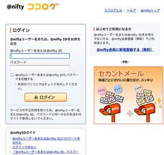 スクリーンショット(2010-04-01 23.01.32)