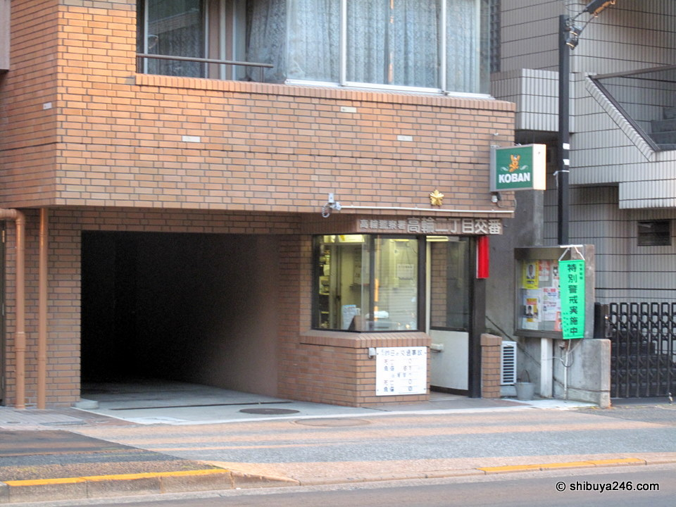 You can often find police boxes (koban) on the first floor of apartment buildings, if there is an embassy close by.