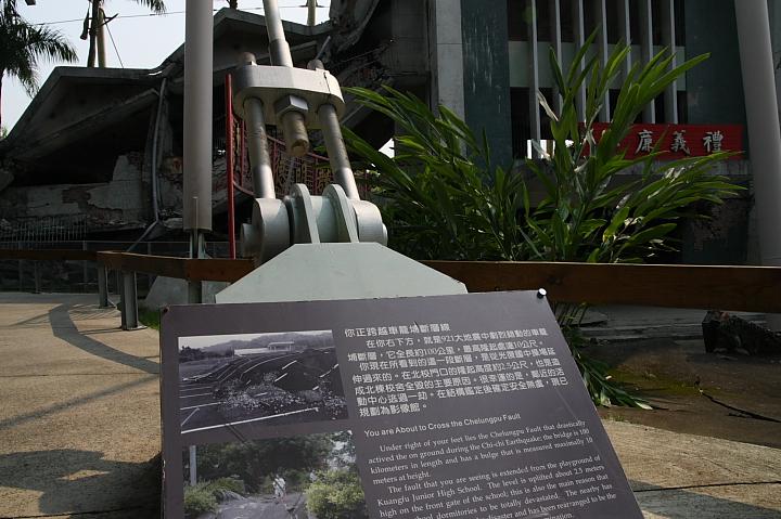 霧峰九二一地震教育園區000036