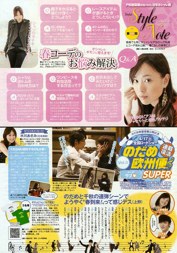 Weekly The Television no.14-p25