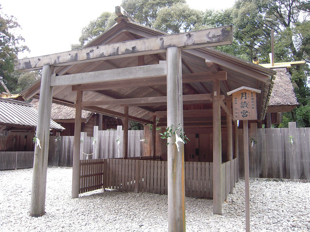 伊勢神宮 外宮別宮 月讀宮 - Tsukiyomi no miya (Geku of Ise Grand Shrine) // 2010.02.12 - 09