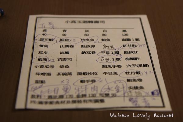 小高玉_06