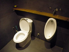 樂麵屋廁所