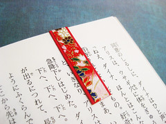 Chiyogami magnetic bookmarks - Lost in the Garden (umeorigami) Tags: japan paper asian japanese bookmark papercraft washi chiyogami