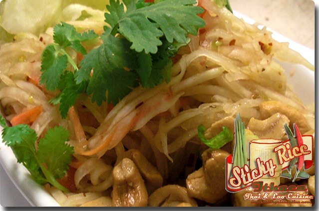 Sticky rice and spicy Papaya Salad (click on link below for pricing) by Sticky Rice Online