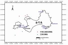 金門中華白海豚生態現況-02(目擊點)
