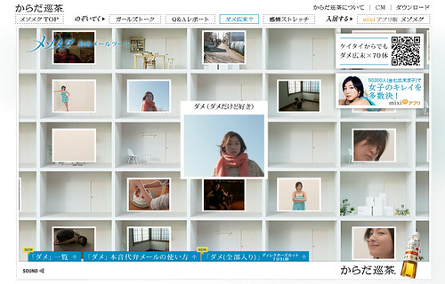 メゾメグ〜Maison de Meguri(メゾン・ド・メグリ)_03