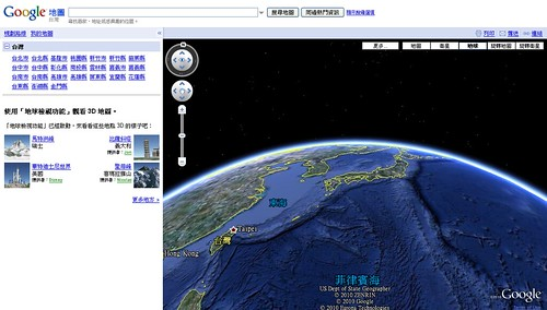 googlemapsearth-03 (by 異塵行者)