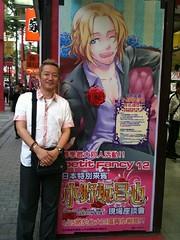 100429(1) - 《twitvideo》小野坂昌也 in 台湾!