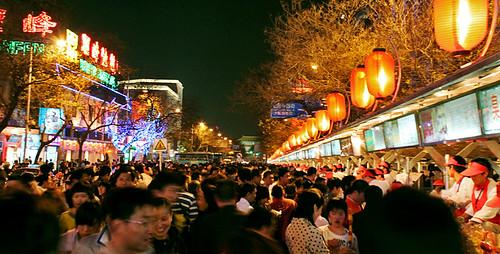 street food Wangfujing Street Beijing