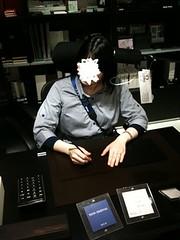 BALS STORE 中目黒