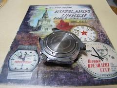 0005 - Vostok 3AKA3 Komandirskie (jiehong.lim) Tags: soviet vostok 2414 manualwinding komandirskie 3aka3