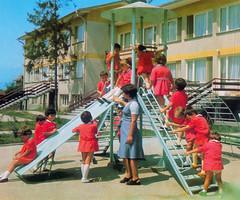 1  1977 . Kindergarten 1 Pirdop Bulgaria (Balkanton) Tags: street people building nature car architecture concrete modernism communist communism bulgaria socialist socialism