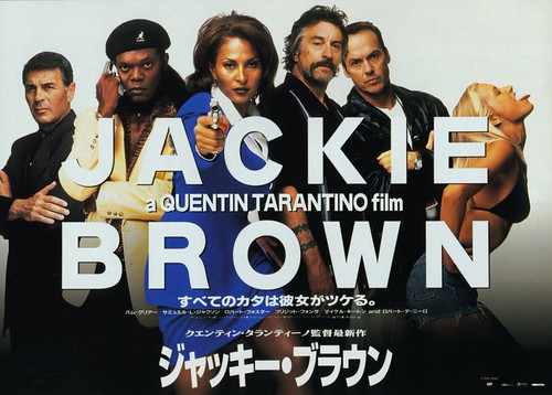 Mubi - Jackie Brown
