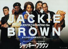 Mubi - Jackie Brown