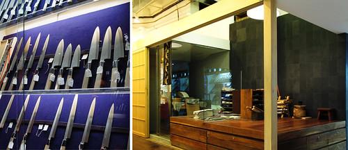 Korin Japanese Knives
