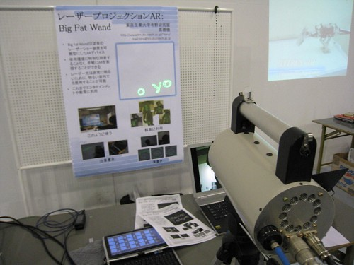 20100523_MakeTokyoMeeting05 021