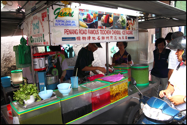 Image result for penang road cendol