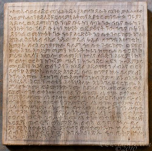 Magical Tablet, Tigray, Ethiopia, 2009