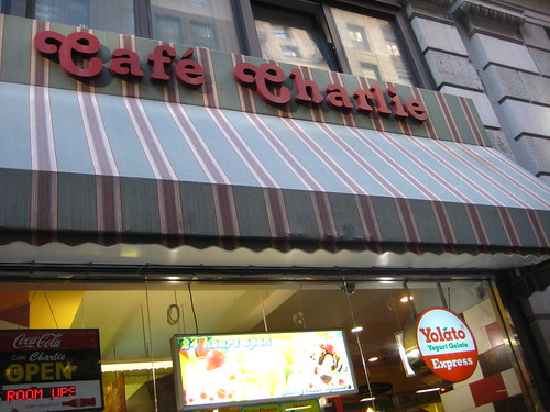 Cafe Charlie Yolato