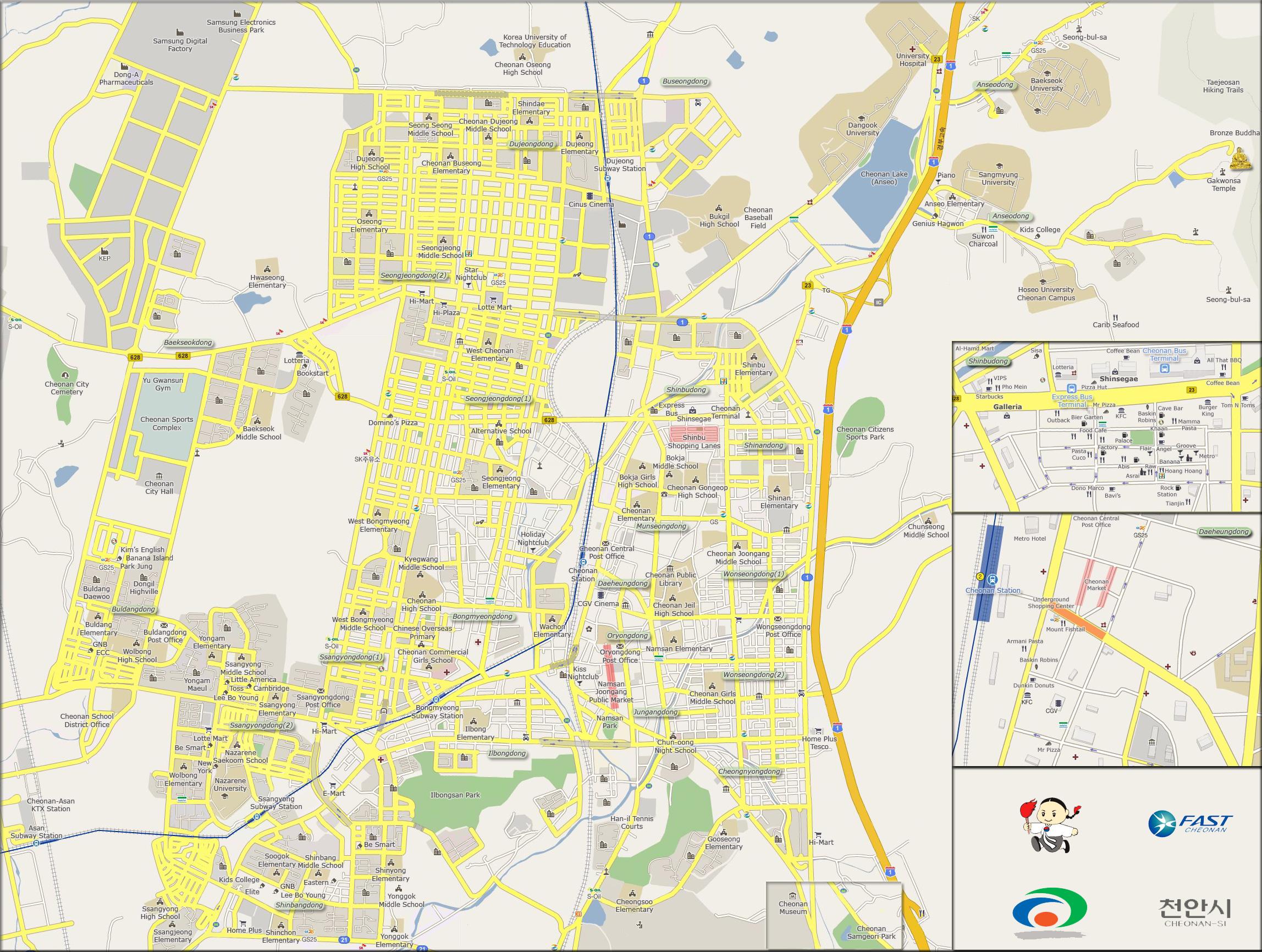 Cheonan World: The Goods (Stuff you might like)