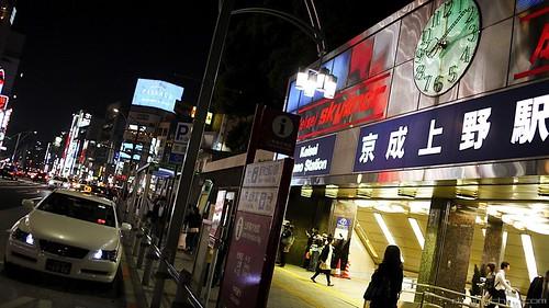 A Week in Tokyo 54