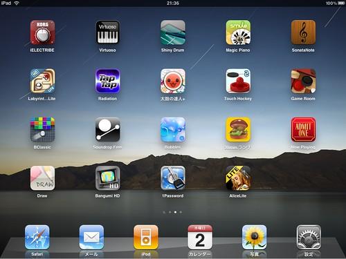 iPad(2010/06/01) 2