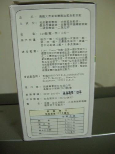 DSCN4515