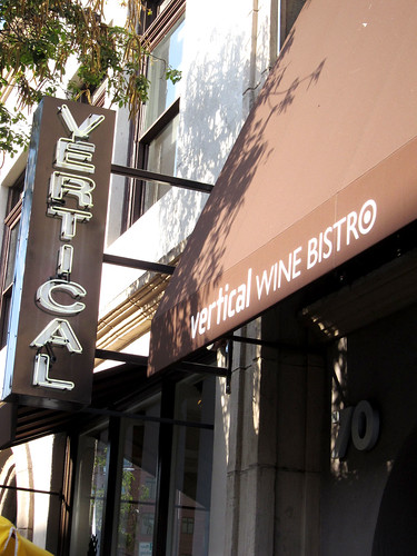Old Town Pasadena Restaurant Week: Dinner at Vertical Bistro