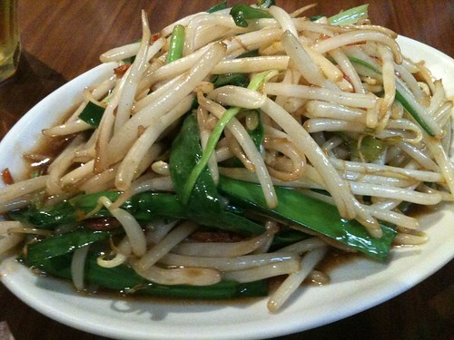 Chao! Bamboo