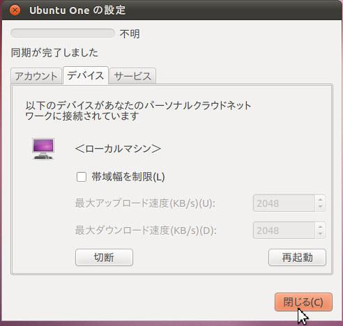 Ubuntu0807