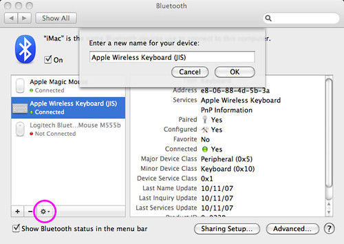 rename bluetooth device iphone imac bluetoothデバイスの名前の変更 firelabi 7728