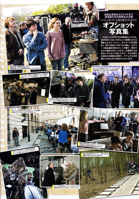 SCREEN (2010/12) P.26